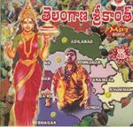 Telangana Srikanth Folk