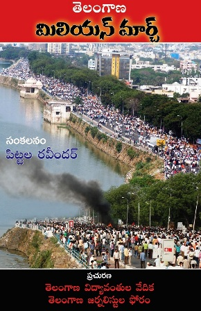 Telangana Million March