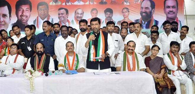 Congress launches party review in Nalgonda