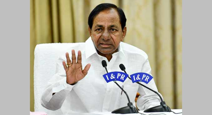 Rythu Bandhu aid must reach all: KCR
